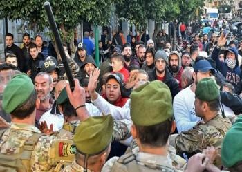الانتفاضة في لبنان.. إلى العنف در؟!