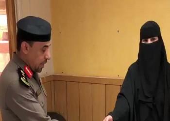 السجن 8 أشهر لأكاديمية سعودية بتهمة التشهير بالغير