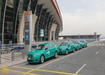 السعودية تطلق تطويرا للتاكسي الأخضر لخدمة زوارها