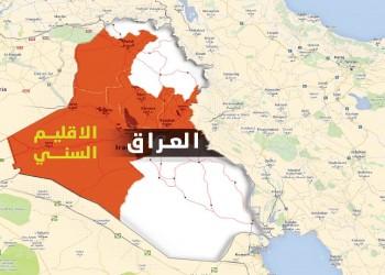 هل اتفقت أمريكا والسعودية وإيران على تقسيم كعكعة العراق؟