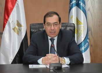 مصر توقع 9 اتفاقات للتنقيب عن النفط والغاز