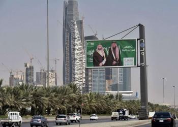 صندوق النقد يخفض توقعاته لنمو السعودية في 2020 إلى 1.9%
