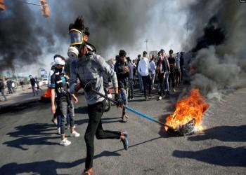 مقتل محتجين عراقيين.. وقوات الأمن تستخدم الغاز والذخيرة الحية