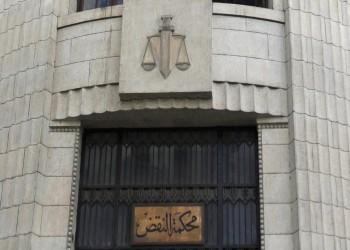 النقض المصرية تخلي سبيل 105 بقضية الذكرى الثالثة لثورة يناير