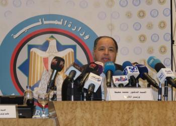 22 مليار دولار استثمارات الأجانب بأدوات الدين المصرية نهاية ديسمبر