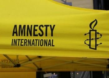 العفو الدولية تنتقد تعديلات قانون العقوبات بقطر