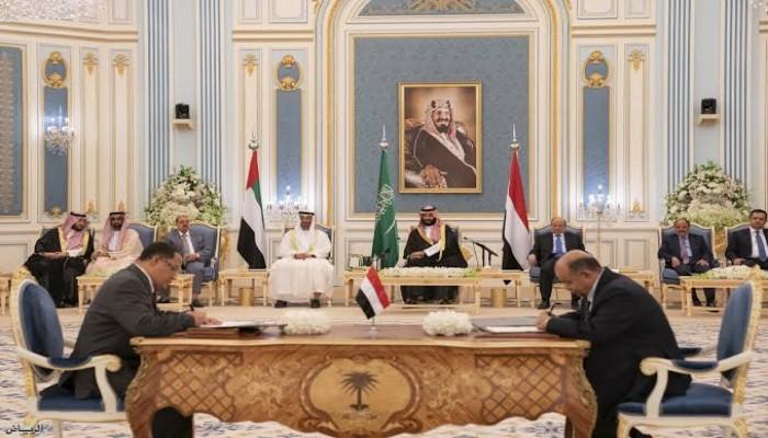 الحكومة اليمنية تتهم الانتقالي بعرقلة اتفاق الرياض وتحذر من إفشاله