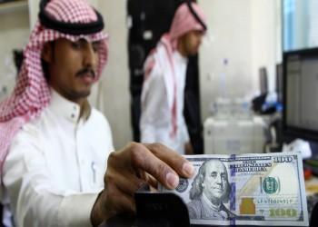 السعودية تبدأ تسويق سندات مقومة بالدولار