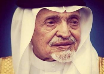 السعودية تعلن وفاة الأمير بندر بن محمد آل سعود