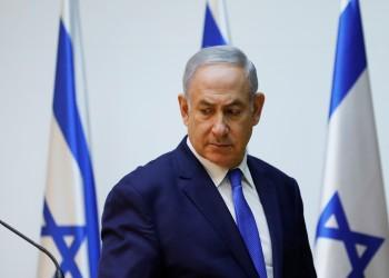 نتنياهو يدعو لفرض عقوبات على المحكمة الجنائية الدولية