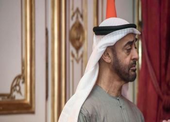 أوراسيا ريفيو: كيف تهدد الإمارات استقرار ليبيا؟