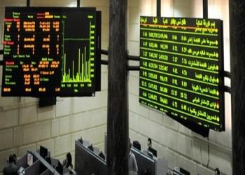 أحوال البورصة.. خسائر بمصر والسعودية واستقرار قطر وصعود دبي