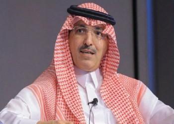 السعودية: حصيلة طرح أرامكو ستمول صناعات عسكرية