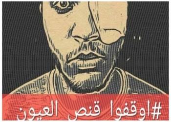 أوقفوا قنص العيون.. ناشطون يتضامنون مع مصابي تظاهرات لبنان