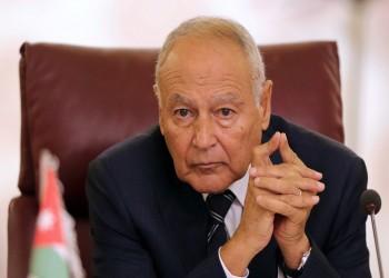 أبو الغيط: التدخل التركي في ليبيا يهدد بمواجهة إقليمية