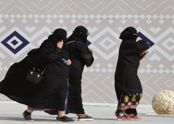 مقتل سعودية وإصابة 2 في إطلاق نار شرقي المملكة