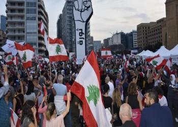 مظاهرات بلبنان ترفض تشكيلة حكومة حسان دياب