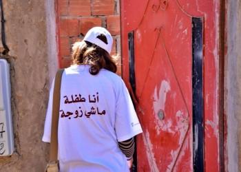 32 ألف طلب زواج لقاصرات في المغرب.. الموافقة على 81% منها
