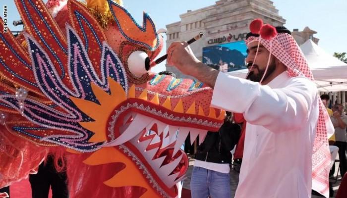 أكبر احتفالات السنة الصينية الجديدة خارج بكين تحتضنه دبي