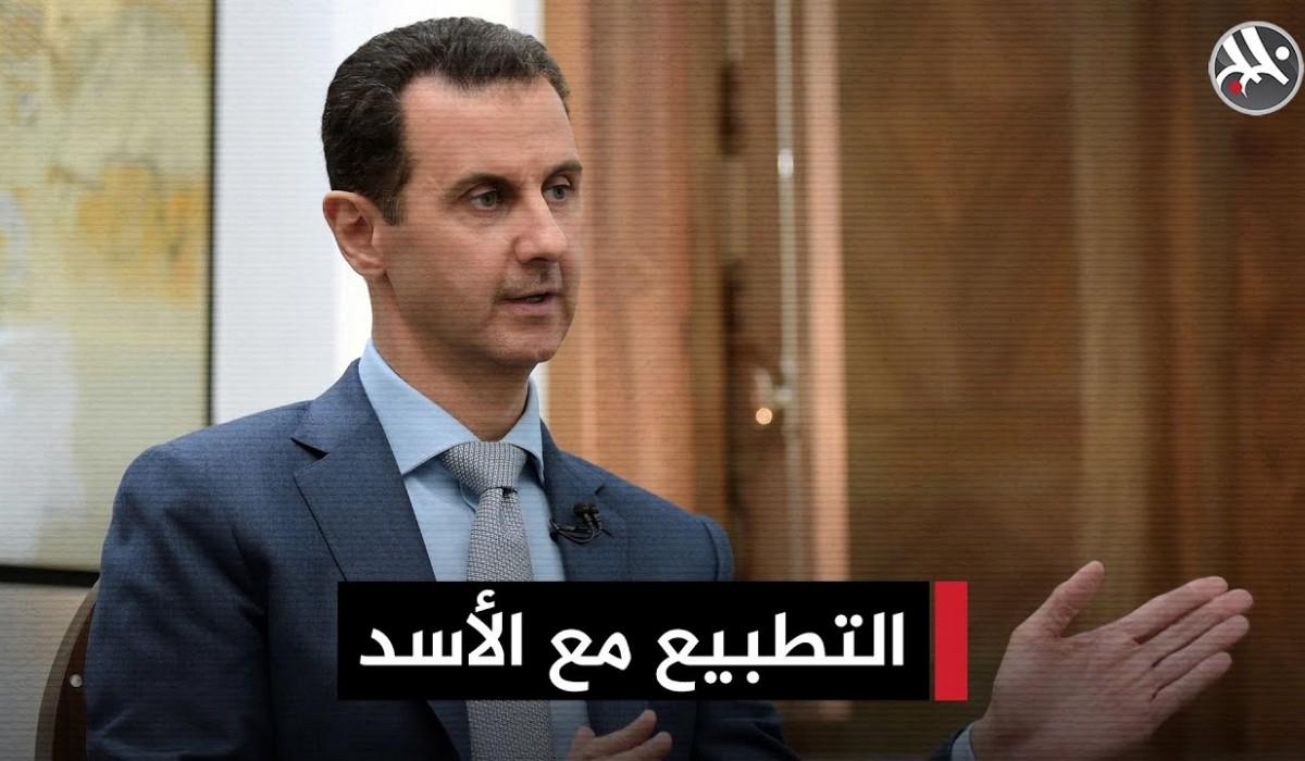 بعد الإمارات والبحرين.. هل اقترب تطبيع العلاقات بين نظام الأسد والسعودية؟
