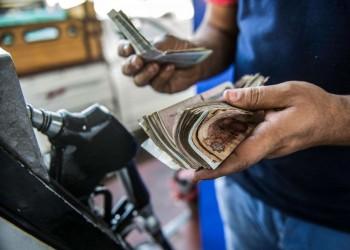 المونيتور: هل يستفيدالمصريون من انخفاض أسعار الوقود؟