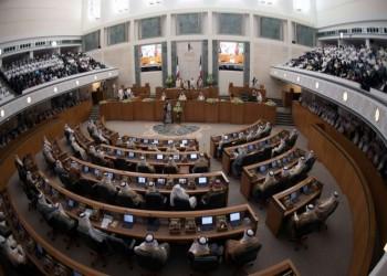 البرلمان الكويتي يقر اتفاق المنطقة المقسومة مع السعودية
