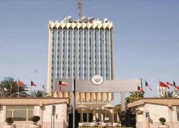 تراجع كبير في الإنفاق الرأسمالي بموازنة الكويت