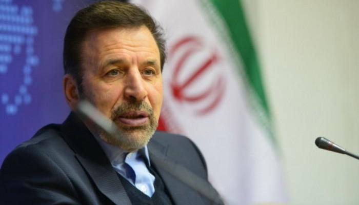 إيران تدعو السعودية للعمل معا لحل مشاكلهما