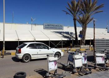 ليبيا.. الوفاق تعلق الملاحة بمطار معيتيقة وتحولها إلى مصراتة