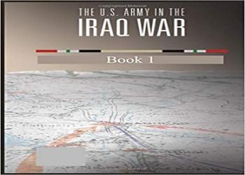 الجيش الأمريكي لن يكتب حاضر العراق