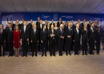 40 زعيم دولة يحيون بالقدس ذكرى تحرير أوشفيتز