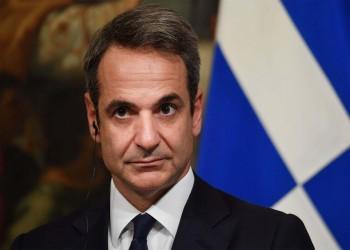 اليونان تربط تسوية الأزمة الليبية بإلغاء الاتفاق البحري مع تركيا