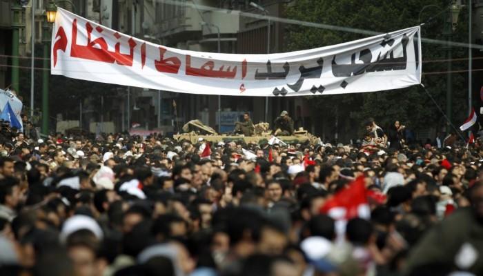 بعد دعوة محمد علي... نازلين يوم 25 يتصدر تويتر بمصر