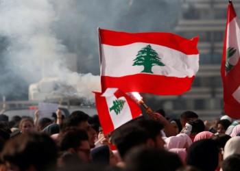 مطالبة دولية للبنان بإقرار إصلاحات سياسية واقتصادية