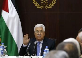 السلطة الفلسطينية تحذر من إعلان صفقة القرن بصيغتها الحالية