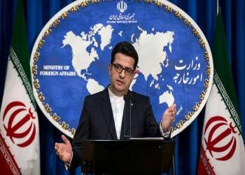 طهران: مقترح اتفاق ترامب مؤشر على الغرور