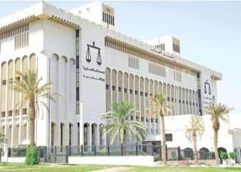 الحبس 32 سنة للمتهمين بالتخطيط لتفجير مسجد بالكويت