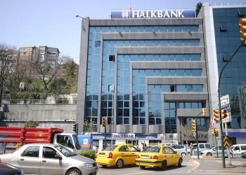غرامة يومية مليون دولار على بنك تركي تجاهل محكمة أمريكية