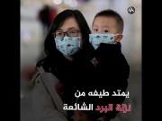كورونا يصل السعودية بعد انتشاره في الصين