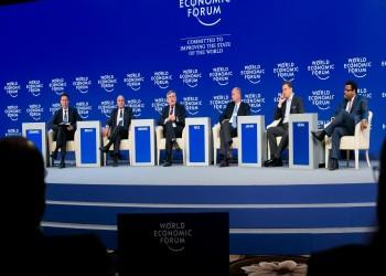 إيران.. الغائب الحاضر في منتدى دافوس العالمي