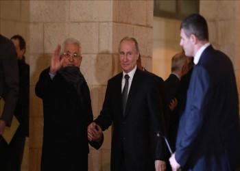 الرئيس الفلسطيني يستقبل بوتين في بيت لحم
