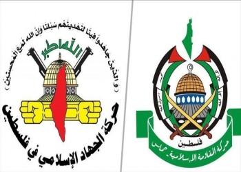 قوى فلسطينية تجدد رفضها لصفقة القرن الأمريكية
