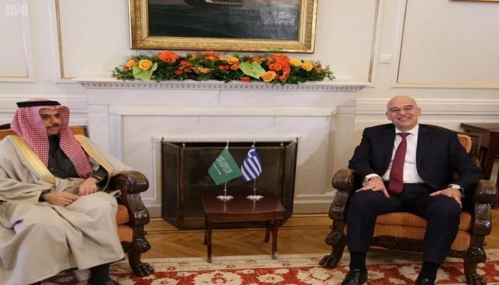 وزير خارجية السعودية يزور اليونان تزامنا مع توترات المتوسط