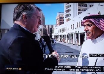 إسرائيلي في السعودية.. تقرير عبري من مدن المملكة