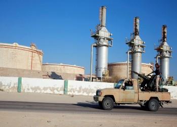 إنتاج النفط الليبي ينخفض إلى 320 ألف برميل يوميا