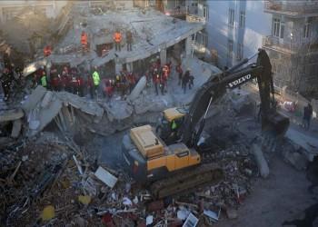 حصيلة ضحايا زلزال تركيا ترتفع إلى 29قتيلا و1466 جريحا