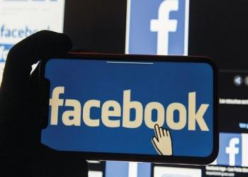"""فيسبوك تحظر شركة إسرائيلية تعمل على """"غسيل مخ"""" المستخدمين"""