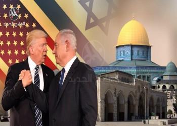صفقة القرن تمنح الفلسطينيين دولة بلا سيادة ولن تقسم القدس