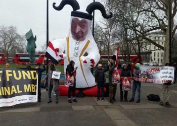 وقفة احتجاجية في لندن ضد حرب اليمن تنتقد السعودية والإمارات