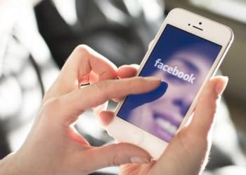 فيسبوك تضيف خاصية فتح قفل ماسنجر بالوجه